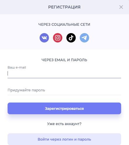 Заработок на соц сетях без вложений регистрация на сайте VkSerfing