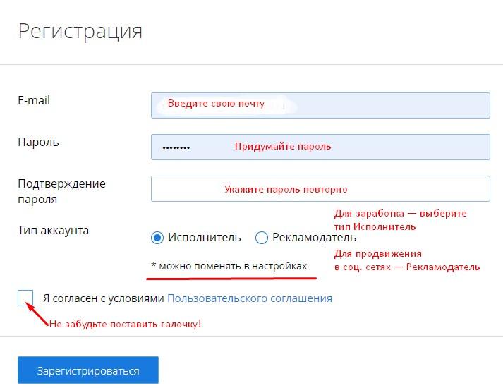 Заработок на соц сетях без вложений регистрация в vktarget