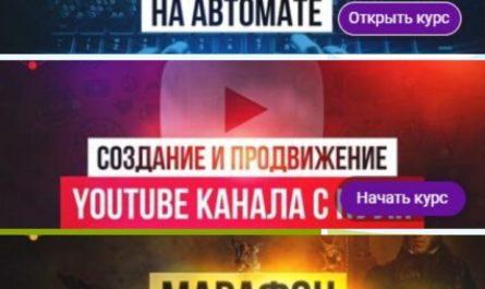 Pro100.game: реальный заработок в интернете