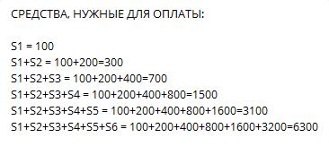 заработок через Telegram-Bot Status 7.0
